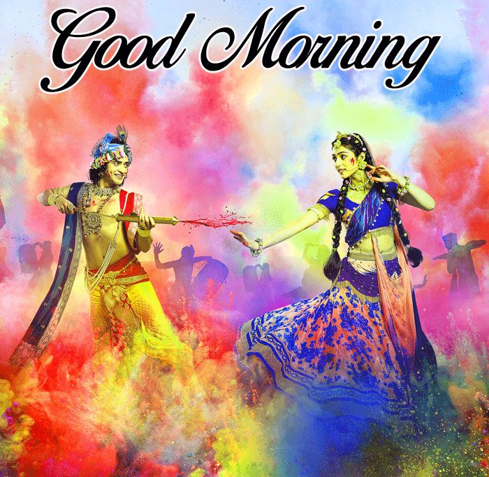 Good Morning Radhe Krishna images with colorfull hd download