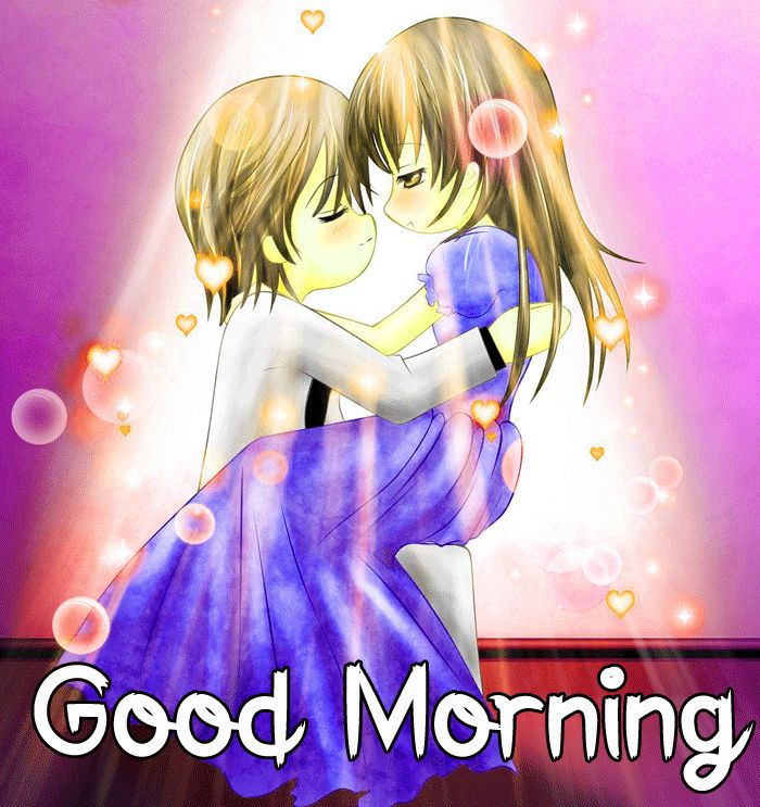 Good Morning Love Messages For Boyfriend And Girlfriend