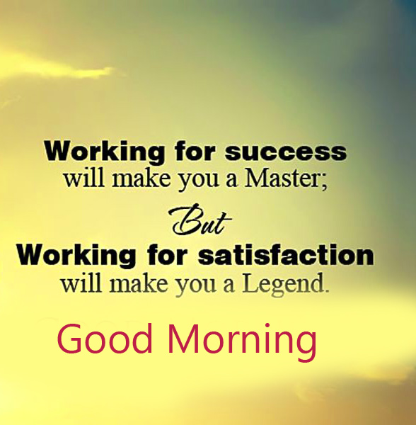 Good Morning Image with Motivational Quotes