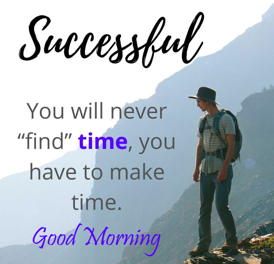 Good Morning Wish with Motivational Quotes Picture