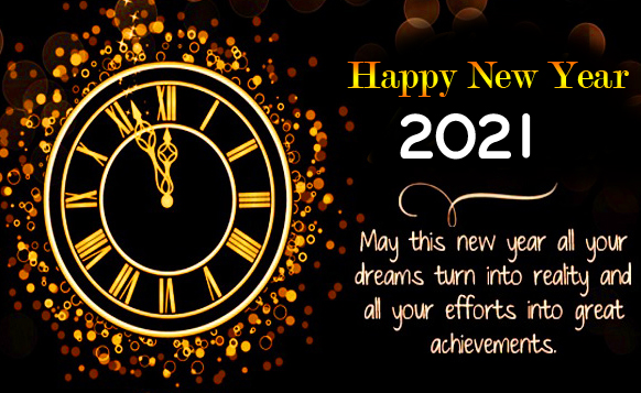 New Year Wish with Happy New Year Message