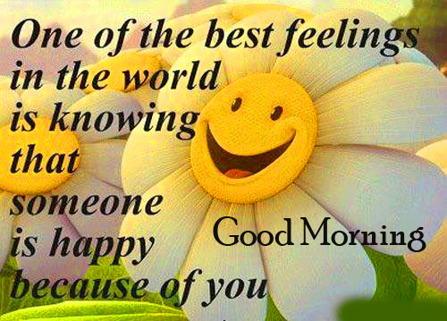 Smile Flower with Good Morning Wish
