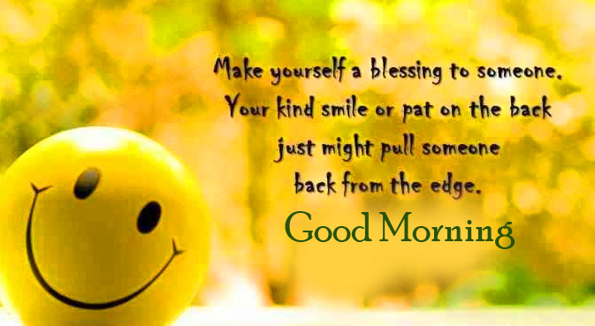 Smiley Face with Good Morning Happiness Quotes