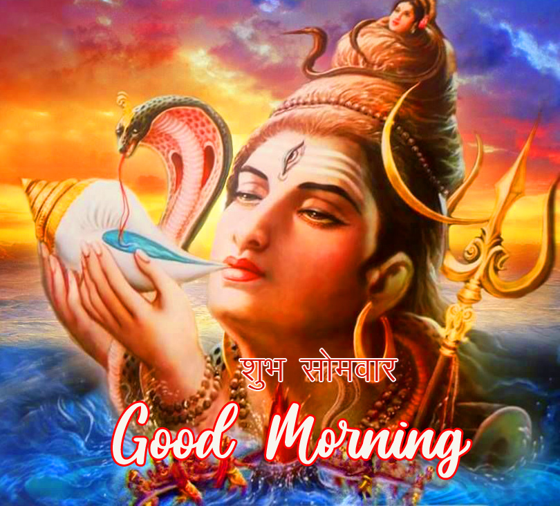 Subh Somwar Good Morning with Bholenath