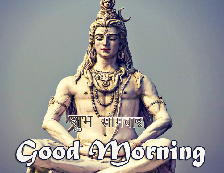 Subh Somwar Good Morning with Lord Shiva