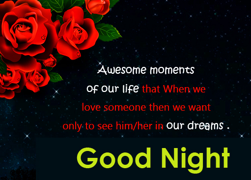 Beautiful Red Roses with Good Night Wish and Greeting