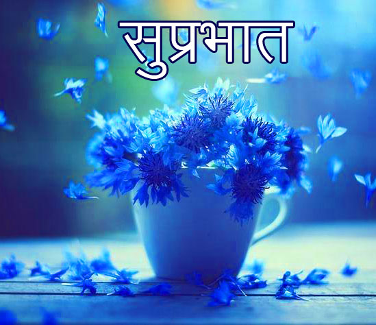 Flowers in a Cup with Suprabhat Wish