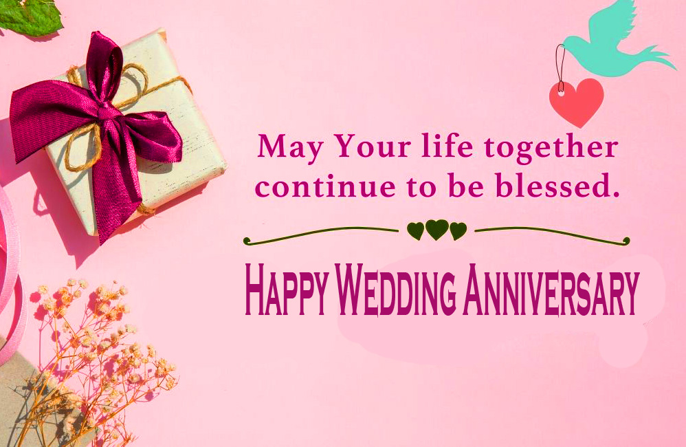 Gift Box with Quotes and Happy Wedding Anniversary Wish