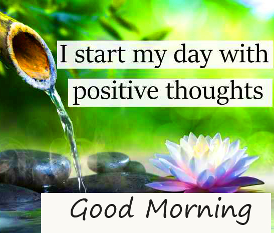 Positive Thought Good Morning Wallpaper