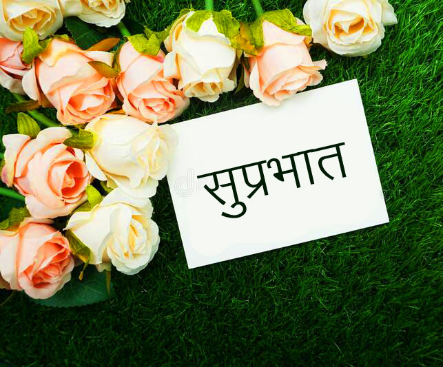 Suprabhat Card with Roses