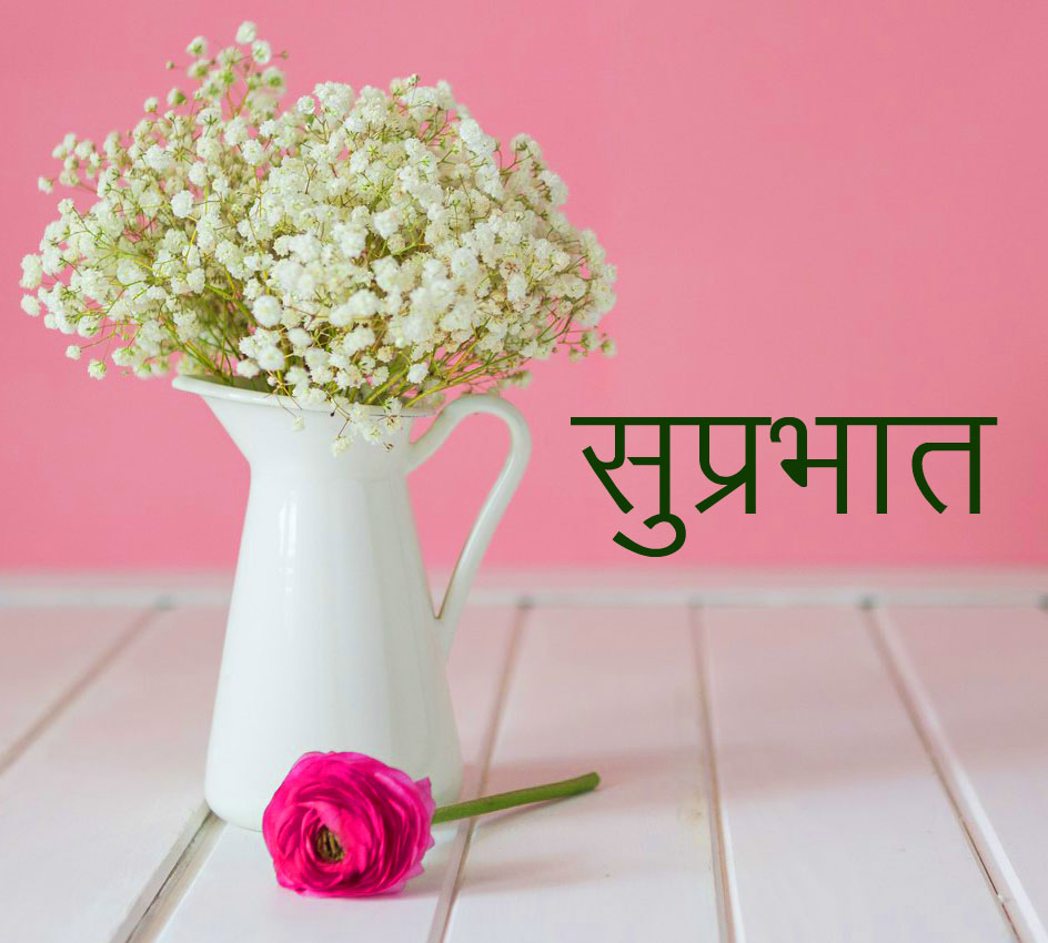 Suprabhat with Flowersvase and Flower