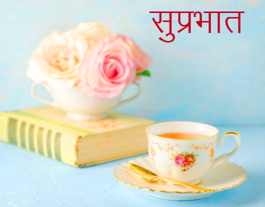 Suprabhat with Tea and Flowersvase
