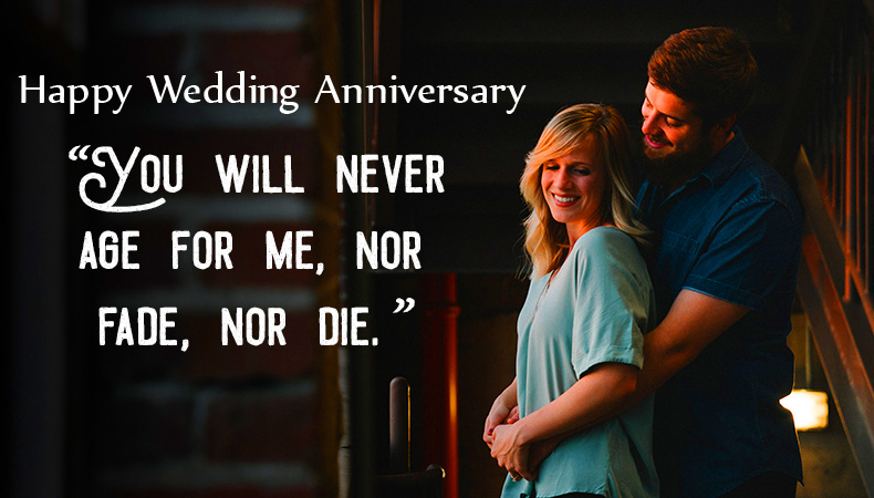 Sweet Couple with Quotes and Happy Wedding Anniversary Wish