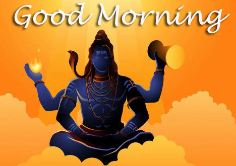 Good Morning Animated Shiv Ji Picture