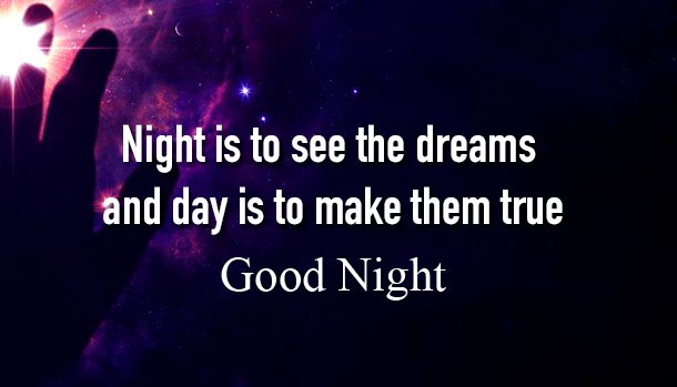 Night Blessing Quote Good Night Picture