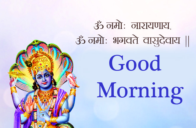 Religious God Quote Good Morning Image